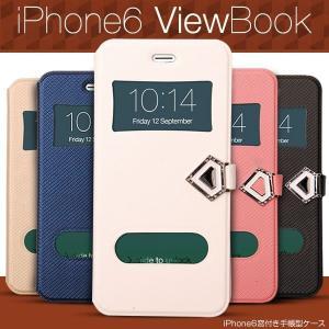 iPhone6 iPhone6s ケース 薄型窓付き スライド式 通話対応 レザーケース 手帳型ケース スマホケース カバー アイフォン6 6S iphone itempost