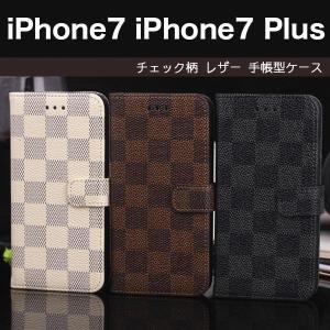 iPhone7 iPhone7 Plus ケース モノトーン チェック柄 格子柄 市松模様 レザーケース 手帳型ケース スマホケース カバー ストラップ付き アイフォン 7 プラス iph|itempost