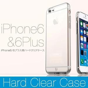 iPhone6 iPhone6s ケース iPhone6 Plus iPhone6s Plus ケース ハードケース スマホケース カバー クリアケース TPUケース アイフォン 6 6S プラス|itempost