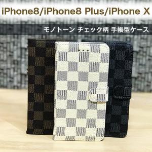 iPhone8 8 Plus iPhoneX Xs XR Xs MAX 11 11Pro 11Pro Max ケース モノトーン チェック柄 格子柄 市松模様 レザー 手帳型ケース スマホケース カバー アイフォ|itempost