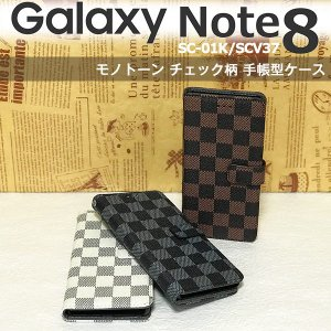 Galaxy Note8 SC-01K SCV37 ケース モノトーン チェック柄 格子柄 市松模様 レザーケース 手帳型ケース スマホケース カバー ストラップ付き galaxy ノート8 ギ|itempost