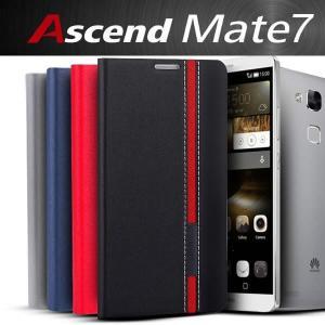 Huawei Ascend Mate7 ケース トリコロール ストライプ カラー レザーケース 手帳型ケース スマホケース カバー simフリー ファーウェイ アスセンドメイト|itempost