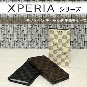 Xperia XZs SO-03J SOV35 602SO XZ SO-01J SOV34 601SO ケース モノトーン チェック柄 格子柄 市松模様 レザーケース 手帳型ケース スマホケース カバー エクス|itempost