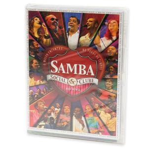 【SAMBA SOCIAL CLUBE AO VIVO】オムニバスDVD