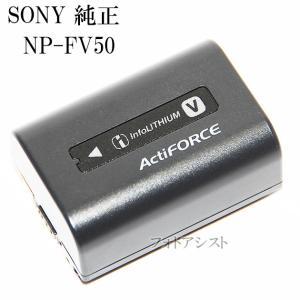 販売元:photoassist(フォトアシスト)  家電・AV機器・カメラ、ビデオカメラ・デッキ 商...