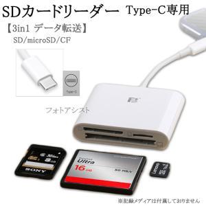 販売元:photoassist(フォトアシスト)  パソコン・周辺機器、周辺機器パーツ 商品情報メー...