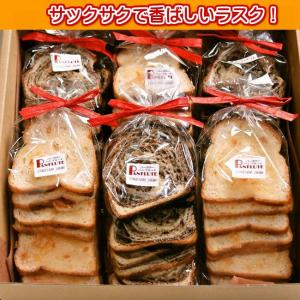 洋菓子 ギフト 詰め合わせ 手作りのオレンジ&マーブルラスクセット ギフト 産地直送