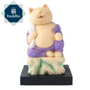 猫buddha 猫福神 布袋