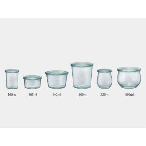 WECK ウェック キャニスターセットA WE-S101 ギフト ガラス キャニスター セット 耐熱ガラス 保存容器 おしゃれの商品画像|ナビ
