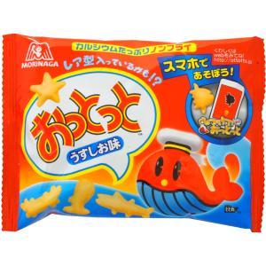 販売元:ミカミオンラインショップ 定価 540円(税込) フード・菓子、スイーツ・和菓子、スナック菓...