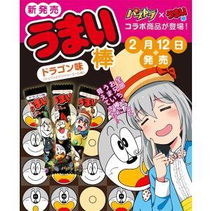 販売元:ミカミオンラインショップ 定価 324円(税込) フード・菓子、スイーツ・和菓子、スナック菓...