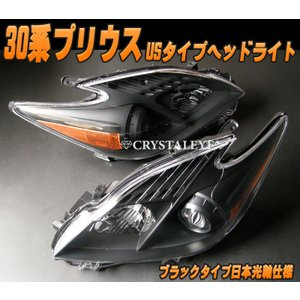 販売元:クリスタルアイ オートレンズパーツショップ  車・バイク、カー用品、外装パーツ、テールランプ...