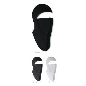 販売元:ONLINE-Uniform  バッグ・靴・小物、雑貨・小物、メンズ小物(財布・ネクタイ・ベ...