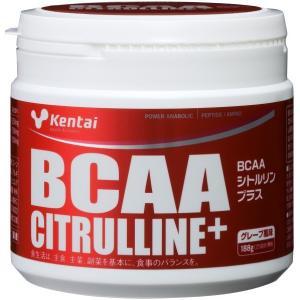 販売元:Kentaiショップ  ヘルス・ダイエット、サプリメント BCAA + シトルリンで更なるク...