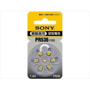 補聴器用電池PR536 6D