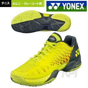 YONEX(ヨネックス)「パワークッション エクリプション M GC(POWER CUSHION ECLIPSION M GC)SHTEMGC」オムニ・クレーコート用テニスシューズ