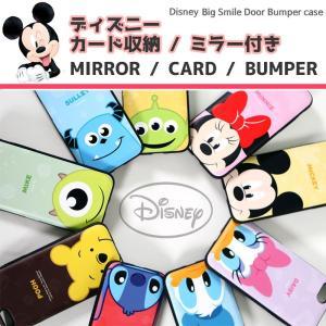 【商品説明】 ◆可愛い・大人気の公式ライセンス商品。 ◆2重バンパーケースにカードが入って便利なスラ...