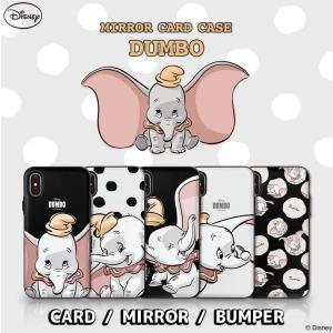 ディズニー iPhoneケース ダンボ iPhoneXSMAX iPhoneXR iPhone8 i...