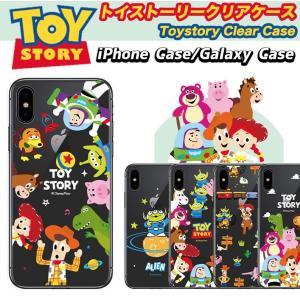 トイストーリー iPhoneケース ディズニー iPhone11 Pro MAX iPhoneXR ...