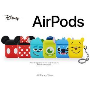 ディズニー AirPods ケース カバー エアーポッズケース 高品質 シリコン 衝撃吸収 カラビナ...