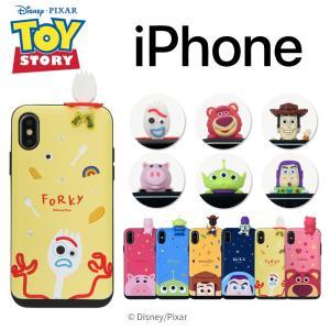 トイストーリー 4 iPhoneケース グッズ iPhoneXSMAX iPhoneXR iPhon...