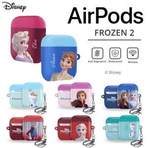 アナと雪の女王2 airpodsケース ディズニー エアポッズ ケース エアーポッズケース 通販 グ...