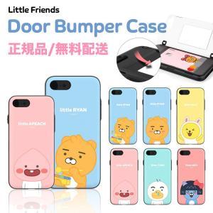 カカオフレンズ iPhoneケース iPhone11 Pro MAX リトルフレンズ カードミラー ...