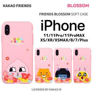 カカオフレンズ iPhoneケース iPhone11 Pro MAX iPhoneXR iPhone8 iPhoneXS iPhone11ケース カラー BTS iPhone8ケース ギャラクシー 韓国 グッズ kakaoの商品画像|ナビ