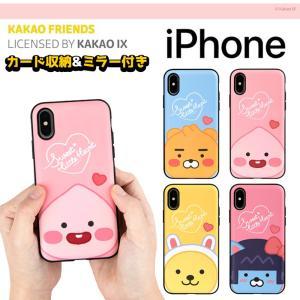 カカオフレンズ スマホケース iPhoneケース iPhone11 Pro MAX iPhone8 ...