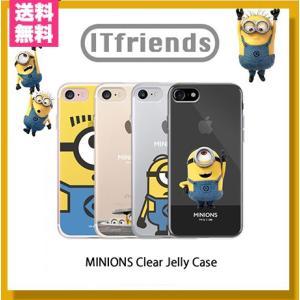Minions ミニオンズ iPhoneケース クリアー ゼリー ケース スチュアート ミニオンズ ...