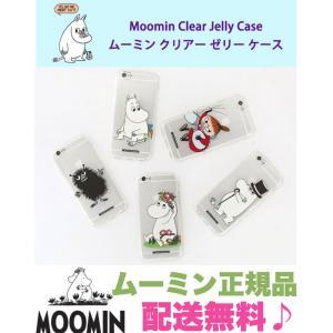 【送料無料/正規品】ムーミン iPhoneケース TRACO...