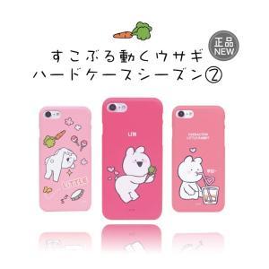 【正規品/送料無料】 すこぶる動くウサギ iPhoneケース ハード シーズン2 ケース 携帯 カバー ギャラクシー 韓国 ビックバン EXO SHINee