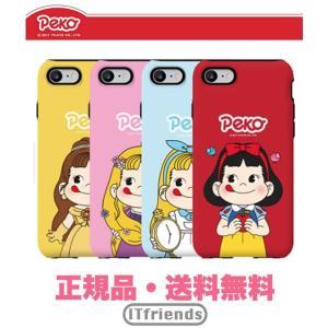 【無料配送/正規品】ペコちゃん iPhoneケース プリンセス 2重バンパー PC TPU 携帯カバ...