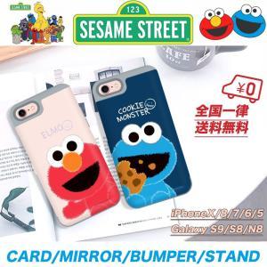 【商品説明】 ◆可愛い・大人気の「セサミストリート」公式ライセンス商品。 ◆カード収納ができる正規品...