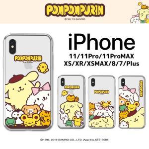 ポムポムプリン iPhoneケース iPhone12 Pro MAX mini iPhone11 i...