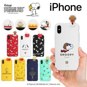 スヌーピー iPhoneケース iPhone12 Pro MAX  iPhone11 iPhoneX...