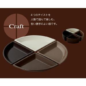 〔和皿・洋皿〕 クラフトカラー オードブルセット|itibei
