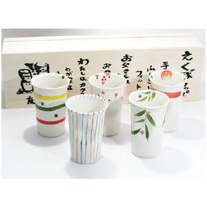 〔フリーカップ〕 なごみ亭えくぼカップ|itibei