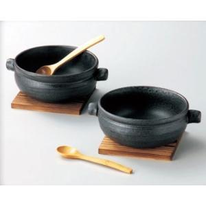 〔四日市万古焼 ギフト・雑品〕 黒釉 スープグラタン皿2ヶ組 itibei