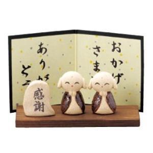 〔四日市万古焼 縁起物〕 おかげさまシリーズ 小坊さん感謝置物|itibei