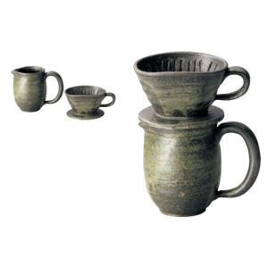 〔伊賀焼 カップ&ソーサー〕 手造り民芸 与平窯コーヒーメーカー|itibei