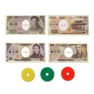 お金ごっこ (24付)|itibei|02