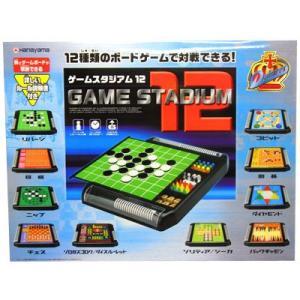 ゲームスタジアム12|itibei