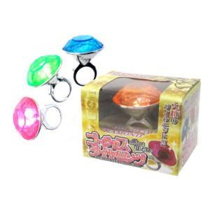 ゴージャスダイヤリング 25個入り|itibei