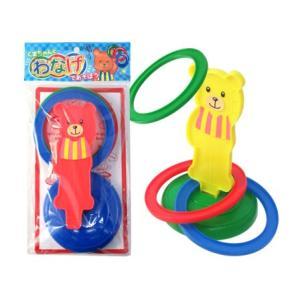景品玩具 くまちゃんとわなげであそぼう 12入り|itibei