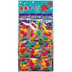 金魚すくい(12付) 〔台紙玩具〕|itibei