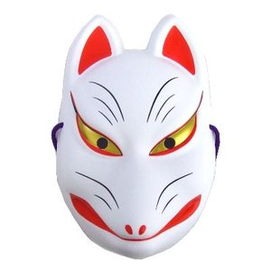 お面 狐 (1枚) あすつく対応|itibei