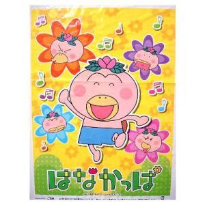 〔わた菓子〕綿菓子袋 はなかっぱ(100入)|itibei