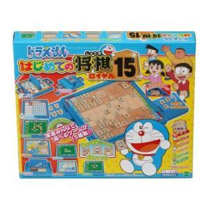 ドラえもん はじめての将棋ロイヤル15|itibei