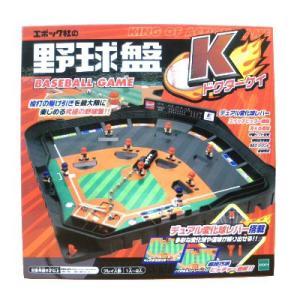 野球盤ドクターケイ|itibei